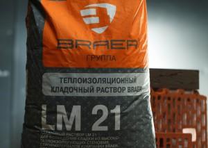 Теплоизоляционный кладочный раствор BRAER LM 21 М50 (летний)