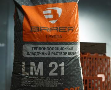 Теплоизоляционный кладочный раствор BRAER LM 21 М50 (зимний)